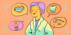 «Почему так дорого лечить зубы? Нужно ли пользоваться зубной нитью?» 10 вопросов стоматологу и ответы на них