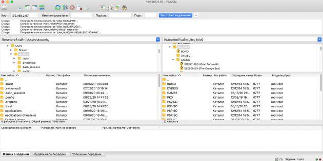 FTP-клиенты: FileZilla