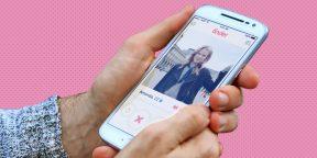 Как использовать алгоритмы Tinder и повысить шансы на удачное знакомство