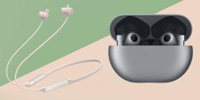 Huawei представила TWS-наушники FreeBuds Pro и FreeLace Pro с активным шумоподавлением