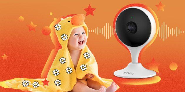 камера видеонаблюдения для дома должна предусматривать дополнительный сценарий использования