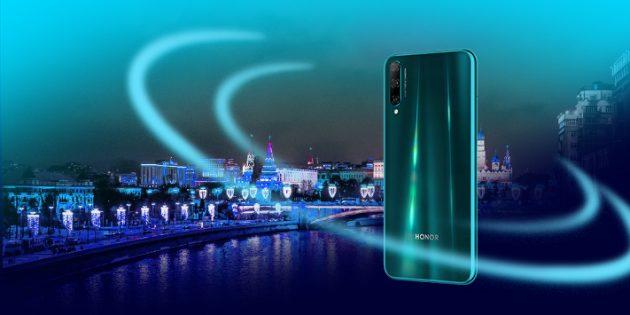 Тестирование смартфона Honor 30i на ночной прогулке по Москве