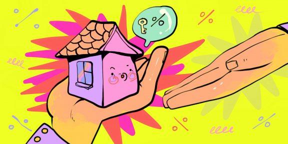 Готовы взять ипотеку? Задайте себе 11 вопросов, чтобы проверить