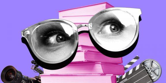 7 нескучных книг для тех, кто хочет разбираться в кино