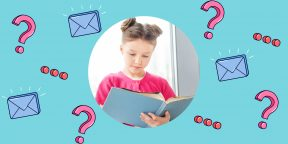 Какие книги подойдут для восьмилетнего ребёнка?