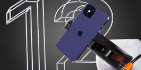 В Сеть просочились даты анонса и старта предзаказов iPhone 12