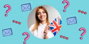 Как учить медицинский английский?