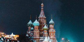 В «Диснейленде» могла появиться Россия в миниатюре. Не получилось, но есть фото проекта
