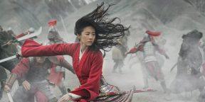 Никакого Мушу, песен и юмора. Почему фильм «Мулан» напоминает китайскую подделку