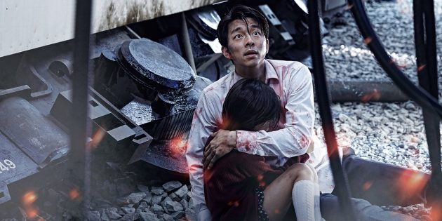 фильм ужасов «Поезд в Пусан»
