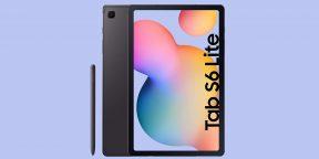 """Цена дня: Samsung Galaxy Tab S6 Lite 10,4"""" за 21 098 рублей вместо 28 990"""
