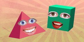 Проверка на внимательность: сколько квадратов и треугольников на картинке? Сосчитайте!