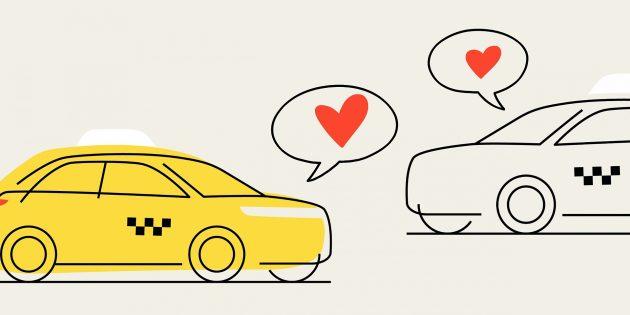 таксисты рассказывают истории