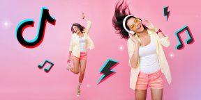 5 танцевальных челленджей из TikTok, которые вам захочется повторить