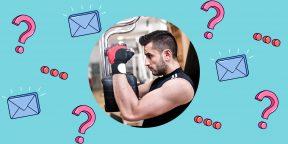 Когда надо перестать худеть и начать работать над набором мышц?