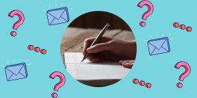 Как пишется «(в)дали» в выражении «ни (в)дали, ни около» — слитно или раздельно?