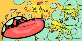 От «кокетничать» до «зафрендить»: как в русский язык приходят заимствованные глаголы