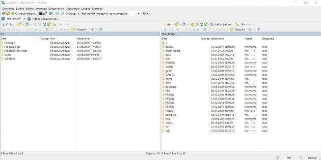 FTP-клиенты: WinSCP