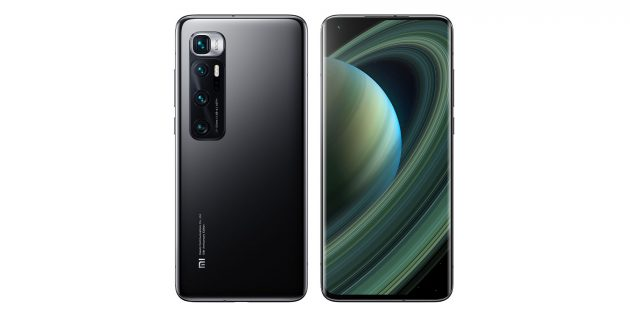 Xiaomi Mi 10Ultra