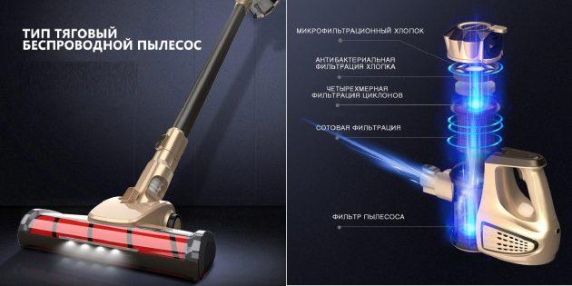 AliExpress, доставка из России: беспроводной вертикальный пылесос