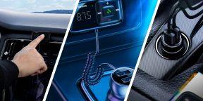 Надо брать: автомобильный Bluetooth-трансмиттер с зарядкой от Baseus