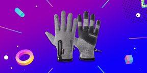 Надо брать: тёплые перчатки для сенсорных экранов