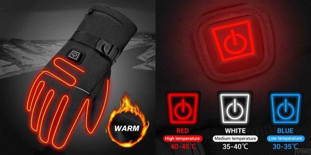 Водонепроницаемые перчатки с аккумуляторами
