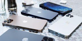 Известный аналитик рассказал, какой смартфон из линейки iPhone 12 будет самым популярным