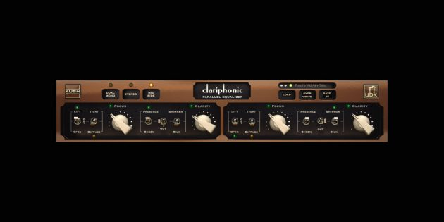 Clariphonic DSP MKii