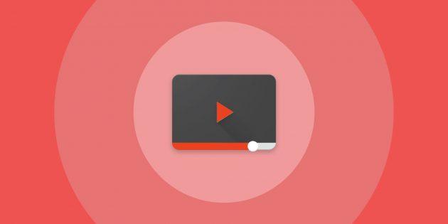 Не работает перемотка видео в YouTube на Android? Этому есть объяснение