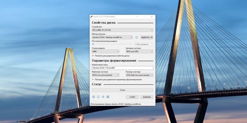 Загрузочная флешка с Linux: запишите образ на носитель для Windows