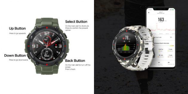 Распродажа 11.11 на AliExpress: смарт-часы