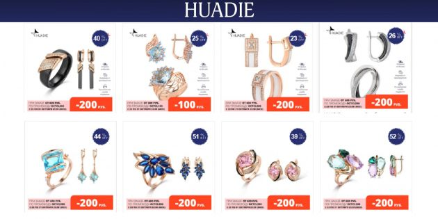 HUADIE Official Store