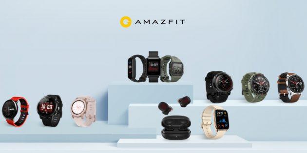 Российские магазины на AliExpress — участники распродажи 11.11: Amazfit