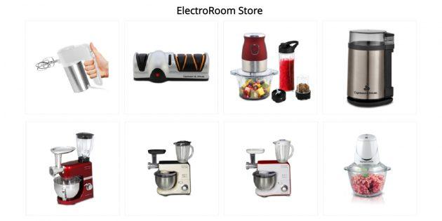 Российские магазины на AliExpress — участники распродажи 11.11: ElectroRoom Store