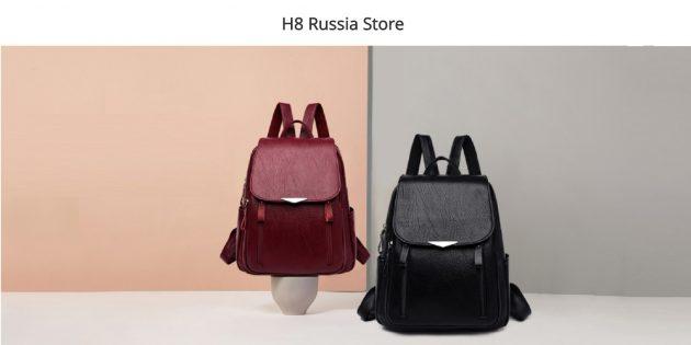 H8Russia Store