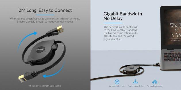 Товары ORICO: сворачивающийся кабель локальной сети