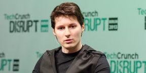 «Таки разве ж это жизнь?»: в Сети обсуждают советы Павла Дурова о том, как выглядеть моложе