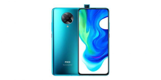 мощные смартфоны: POCO F2Pro