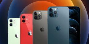 Сравнение характеристик iPhone 12 mini, iPhone 12, iPhone 12 Pro и Pro Max