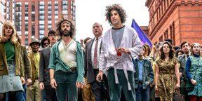 Почему «Суд над чикагской семёркой» о протестах в США 60-х важен сейчас для всего мира
