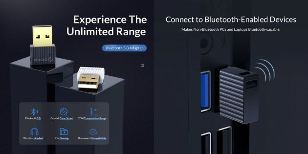 Товары ORICO: Bluetooth-адаптер