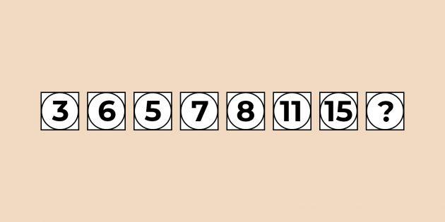 Попробуйте найти закономерность чисел
