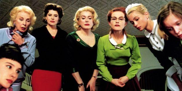 Фильмы Франсуа Озона: «8 женщин»