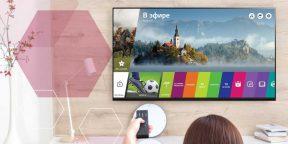 LG будет блокировать Smart TV на «серых» телевизорах в СНГ