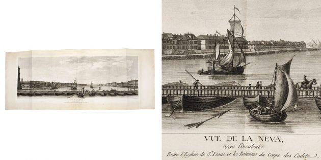 Гравюра Луи Николя де Леспинаса с панорамой Невы