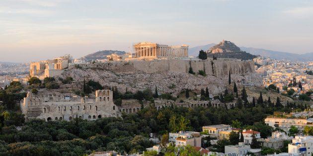 Древняя Греция была единым государством