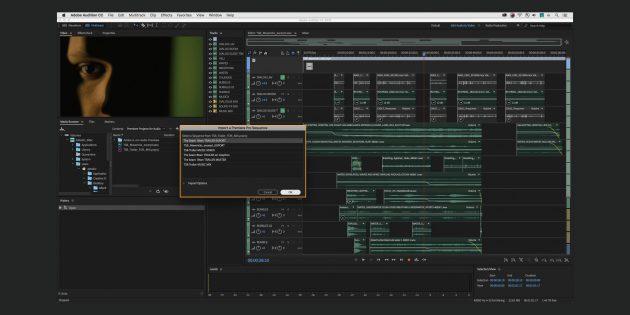 Лучшие программы для создания музыки: Adobe Audition