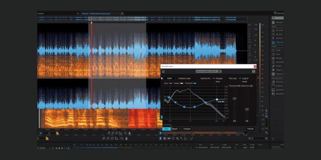 Программы для создания музыки: Sound Forge Pro