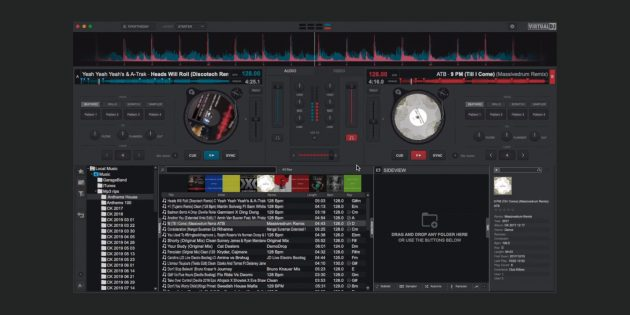 Лучшие программы для создания музыки: Virtual DJ